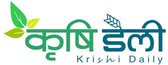 Nepal's No. 1 Agriculture News Portal | कृषि डेली
